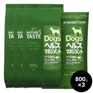 NATURE'S TASTE(ネイチャーズテイスト ) ラム&ダック 800g(200g×4)×3袋 送料無料|ykozakka