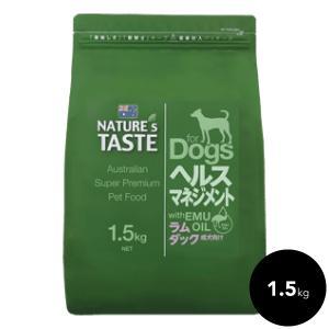 NATURE'S TASTE(ネイチャーズテイスト ) ラム&ダック 1.5kg|ykozakka