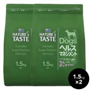 NATURE'S TASTE(ネイチャーズテイスト ) ラム&ダック 1.5kg×2袋 送料無料|ykozakka