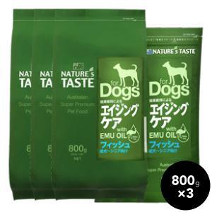 NATURE'S TASTE(ネイチャーズテイスト ) フィッシュ 800g(200g×4)×3袋 送料無料|ykozakka