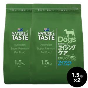 NATURE'S TASTE(ネイチャーズテイスト ) フィッシュ 1.5kg×2袋 送料無料|ykozakka