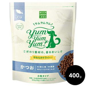 Yum Yum Yum!(ヤムヤムヤム)かつお やわらかドライタイプ 400g(80g*5)|ykozakka