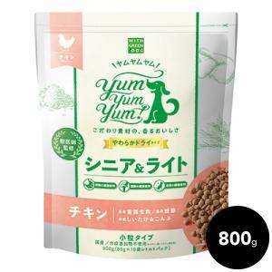 Yum Yum Yum!(ヤムヤムヤム)シニア&ライト やわらかドライタイプ 800g(80g*10)|ykozakka