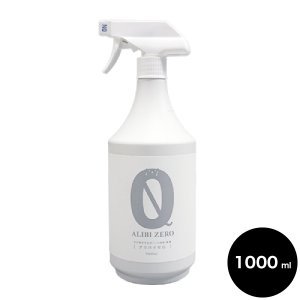 ALIBI ZERO(アリバイゼロ)ペット専用除菌・消臭スプレー 1000ml|ykozakka