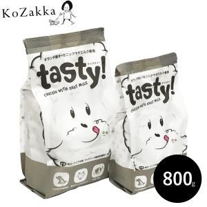 tasty! テイスティ 800g 犬 ご飯 ごはん ドッグフード ヤギミルク 山羊ミルク 食いつきがいい プレミアムフード|ykozakka