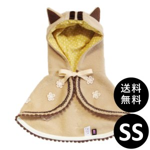 SALE20%OFF Luludoll(ルルドール)いのししケープ SSサイズ ゆうパケット送料無料|ykozakka