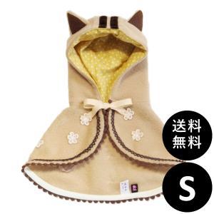WEB限定30%OFF Lulu doll(ルルドール)いのししケープ Sサイズ 送料無料|ykozakka