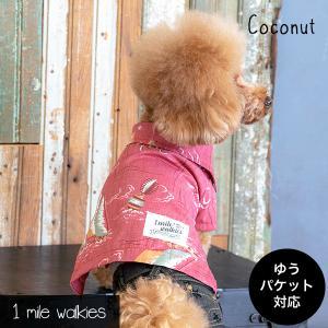 1 mile walkies(ワンマイルウォーキーズ)Coconut(ココナッツ)ALoha Shirt レッド Mサイズ ゆうパケット対応 ykozakka