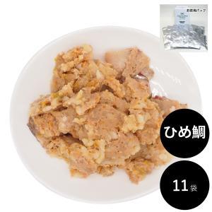 あめつちの恵み ひめ鯛 お徳用パック(11袋)送料無料|ykozakka