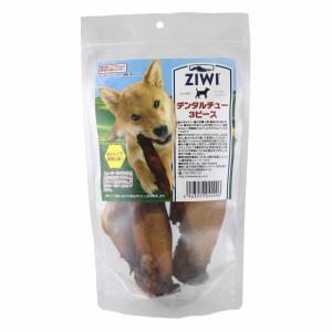 ZIWI(ジウィ)オーラルヘルスケア デンタルチュー 3本|ykozakka