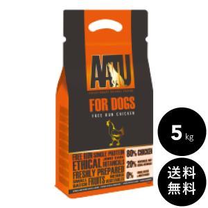 AATU(アートゥー)チキン 5kg 送料無料(北海道・九州・沖縄以外)|ykozakka