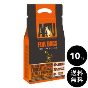 AATU(アートゥー)チキン 10kg 送料無料(北海道・九州・沖縄以外)|ykozakka