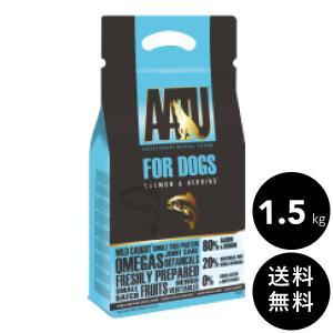 AATU(アートゥー)サーモン&ニシン 1.5kg 送料無料|ykozakka