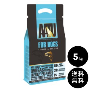 AATU(アートゥー)サーモン&ニシン 5kg 送料無料(北海道・九州・沖縄以外)|ykozakka