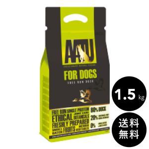 AATU(アートゥー)ダック 1.5kg 送料無料|ykozakka