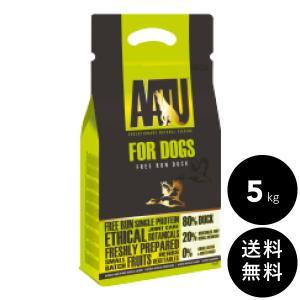 AATU(アートゥー)ダック 5kg 送料無料(北海道・九州・沖縄以外)|ykozakka