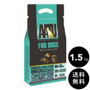 AATU(アートゥー)シェルフィッシュ 1.5kg 送料無料|ykozakka