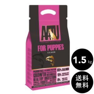 AATU(アートゥー)パピー 1.5kg 送料無料(北海道・九州・沖縄以外)|ykozakka