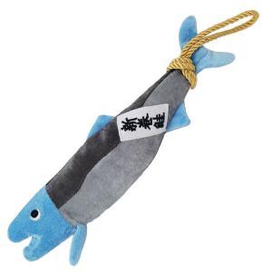 Bestever(ベストエバー)ペットトイ 新巻鮭|ykozakka