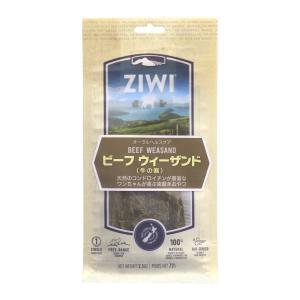 ZIWI(ジウィ)オーラルヘルスケアビーフウィーザンド(牛の喉)|ykozakka