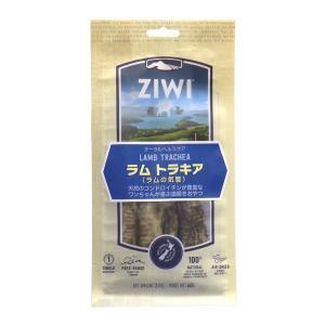 ZIWI(ジウィ)オーラルヘルスケアラムトラキア(ラムの気管)|ykozakka