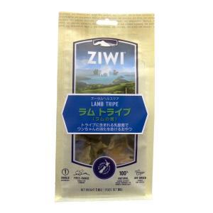 ZIWI(ジウィ)オーラルヘルスケアラムトライプ(ラムの胃)|ykozakka