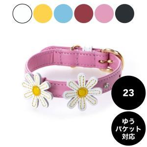BIRDIE(バーディ)マーガレットレザーカラー 23 ゆうパケット送料無料|ykozakka