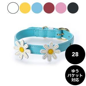 BIRDIE(バーディ)マーガレットレザーカラー 28 ゆうパケット送料無料|ykozakka