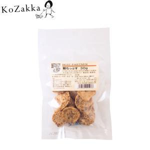 鯛ちっぷす 30g ベストパートナー タイ たい 犬 おやつ 魚 チップス|ykozakka