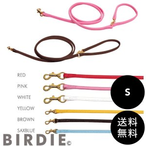 BIRDIE(バーディ)まるめ革リード S ゆうパケット送料無料|ykozakka