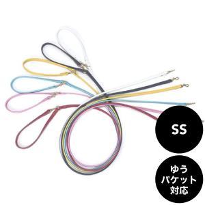 BIRDIE(バーディ)まるめ革リード SS ゆうパケット送料無料|ykozakka