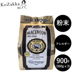 犬 ダイエット ブラックウッド LOW FAT 900g(300gx3) ミルフード(粉末フード) 全犬種 成犬期〜老齢期 blackwood 鶏肉 チキン プレミアムフード|ykozakka
