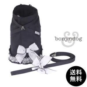 bonyndog ブラックツイードジャケットハーネス ハーネス&リードのセット ボニエンドッグ  お洋服ハーネス インポート 送料無料|ykozakka