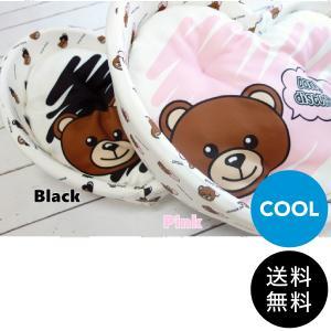 circus circus(サーカスサーカス)Heart Bear Cool Bed 涼感加工 送料無料|ykozakka