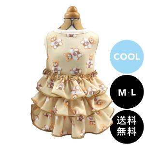 circus circus(サーカスサーカス)Milk Tea Bear 涼感加工 Girls M, Lサイズ ゆうパケット送料無料|ykozakka