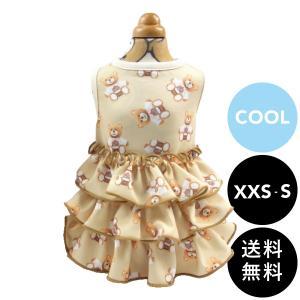 circus circus(サーカスサーカス)Milk Tea Bear 涼感加工 Girls XXS, XS, SS, Sサイズ ゆうパケット送料無料|ykozakka