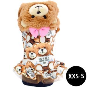circus circus(サーカスサーカス)New Toy Bear Hoodie Girls XXS, XS, SS, Sサイズ|ykozakka