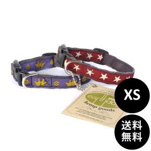 earthdog アースドッグ 首輪 デコラティブヘンプアジャスタブルカラー XSサイズ 小型犬用 インポート decorative hemp adjustable collars|ykozakka
