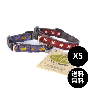 earthdog(アースドッグ) decorative hemp adjustable collars XSサイズ 小型犬用 送料無料|ykozakka