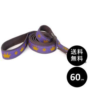 earthdog(アースドッグ) decorative hemp leashes 60cm 中型犬用 大型犬用 送料無料|ykozakka