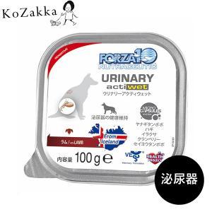 FORZA10 フォルツァディエチ リウリナリークティウェット ドッグフード ウェットフード 泌尿器の健康維持|ykozakka
