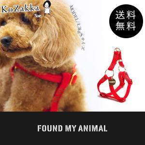 ファウンドマイアニマル ハーネス FOUND MY ANIMAL ドッグハーネス 犬 猫 胴輪 おしゃれ セレブ インポート 輸入 ブランド 送料無料|ykozakka