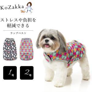 犬 ジャケット Fuzzyard ファズヤード ラップベスト 1号 2号 アウター コート 服 猫 ペット ykozakka