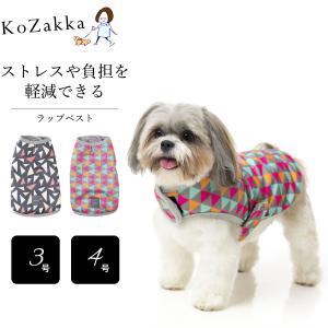 犬 ジャケット Fuzzyard ファズヤード ラップベスト 3号 4号 アウター コート 服 猫 ペット ykozakka