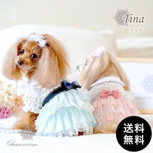 Glamourism(グラマーイズム)Tina ゆうパケット送料無料|ykozakka