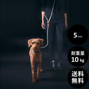 HIGH5DOGS(ハイファイブドッグ)メトロポリタンコレクション クリックショルダーリード 5mm 送料無料(北海道・九州・沖縄以外)|ykozakka