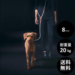 HIGH5DOGS(ハイファイブドッグ)メトロポリタンコレクション クリックショルダーリード 8mm 送料無料(北海道・九州・沖縄以外)|ykozakka