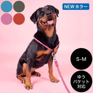 HIGH5DOGS(ハイファイブドッグ)レジャーコレクション ロープウォーカーハーネス S-M ゆうパケット送料無料|ykozakka