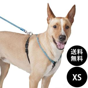 HIGH5DOGS(ハイファイブドッグ)レジャーコレクション ロープウォーカーハーネス XS ゆうパケット送料無料|ykozakka