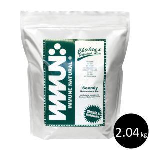 IMMUNE NATURAL(イミューンナチュラル) シームリー 2.04kg|ykozakka